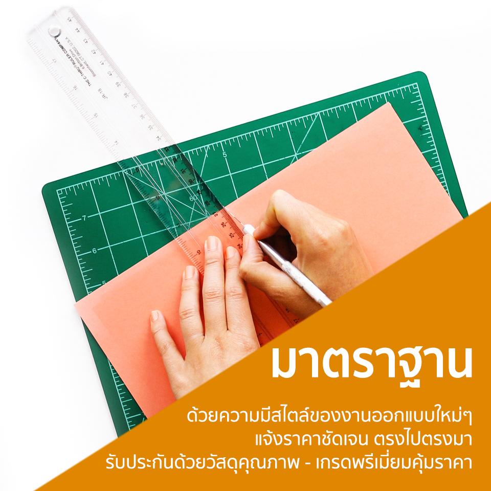 Promotion-ออกแบบนามบัตร-หน้าแรก—00001-0001-02
