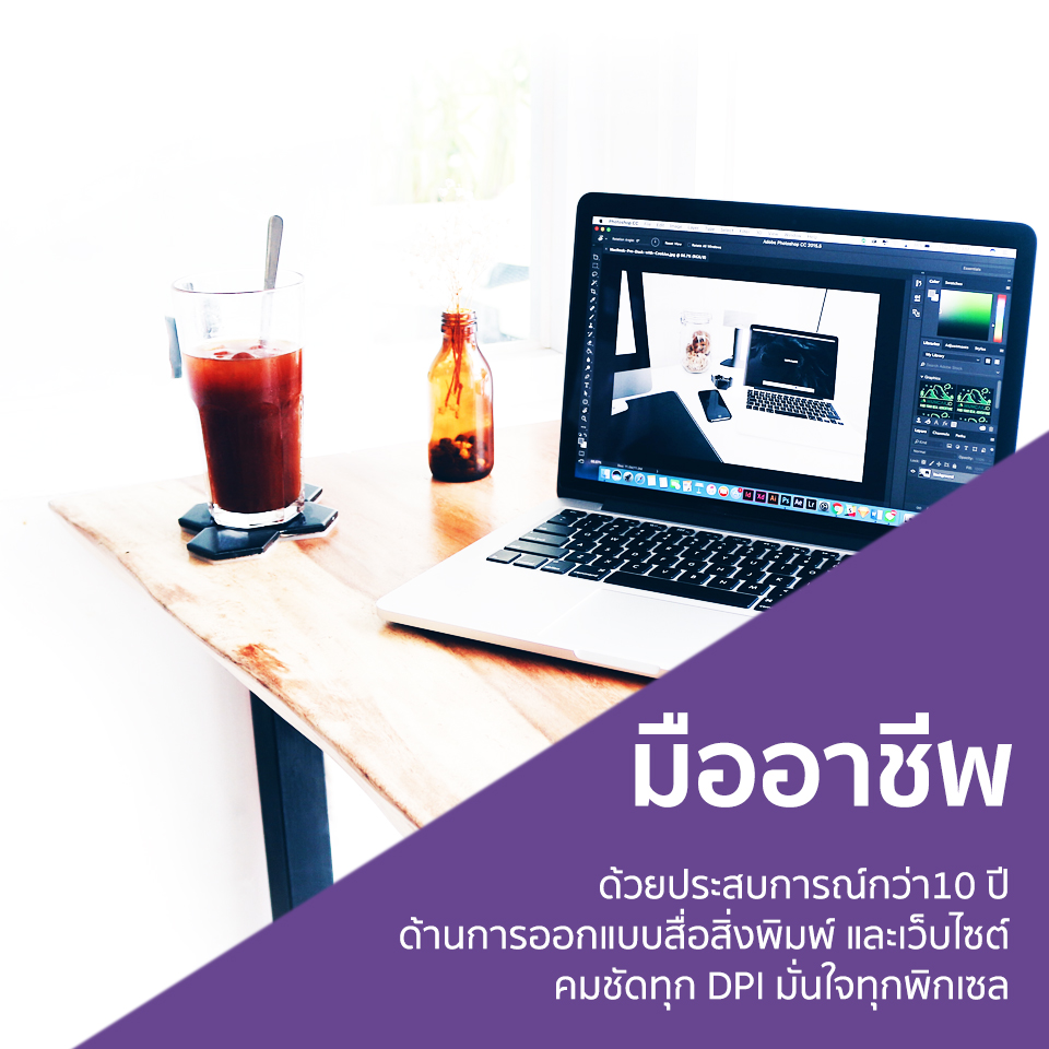 Promotion-ออกแบบนามบัตร-หน้าแรก—00001-0001-05